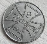2 копейки 1916 г. (А) Германия, Оккупационные, фото №3