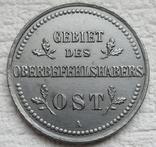 2 копейки 1916 г. (А) Германия, Оккупационные, фото №8