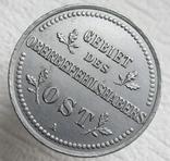 2 копейки 1916 г. (А) Германия, Оккупационные, фото №9