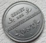 2 копейки 1916 г. (А) Германия, Оккупационные, фото №11