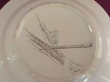 Тарелка суповая глубокая КТ. Коммунальный транспорт. Фаянс, Буды., фото №6