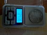 1 рубль 1797 року 29,36 грам срібла 900- копія рідкісної, фото №4