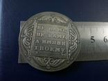 1 рубль 1797 року 29,36 грам срібла 900- копія рідкісної, фото №2