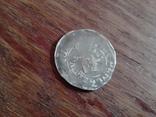 Празький грош, фото №5