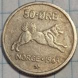 Норвегия 50 оре 1969, фото №2
