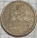 Норвегия 50 оре 1968, фото №2