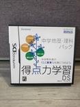 Картридж Nintendo DS, фото №2