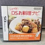Картридж під Nintendo DS, фото №2