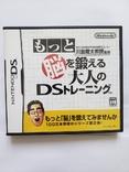 Оригінальний картридж Nintendo DS, фото №2
