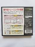 Оригінальний картридж Nintendo DS, фото №3