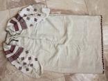 Сорочка Сумщины, фото №3