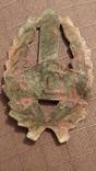 Знак Польского корпуса охраны пограничья (KOP), фото №4