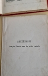 Le Livre d'or. Книга для дітей із вивченям французької мови.1890р., фото №7