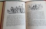 Le Livre d'or. Книга для дітей із вивченям французької мови.1890р., фото №11