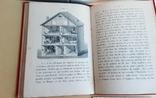Le Livre d'or. Книга для дітей із вивченям французької мови.1890р., фото №12