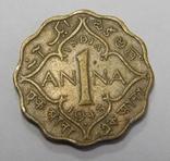 1 анна, 1943 г Индия, фото №2