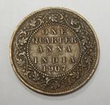 1/4 анна, 1907 г Индия, фото №2
