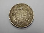 1/2 рупии, 1944 г Индия, фото №2