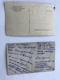 Открытые письма, фото №6