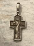 Крест серебряный, фото №2