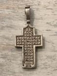 Крест серебряный, фото №3
