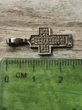 Крест серебряный, фото №9