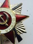 Орден Отечественной войны, фото №4