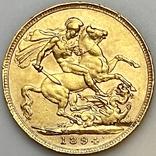 1 фунт (соверен). 1894. Виктория I. Великобритания (золото 917, вес 7,97 г), фото №3