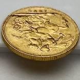 1 фунт (соверен). 1894. Виктория I. Великобритания (золото 917, вес 7,97 г), фото №7