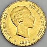 25 песет. 1880. Альфонсо XII. Испания (золото 900, вес 8,09 г), фото №9