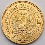 Один Червонец Сеятель. 1976. РСФСР (золото 900, вес 8,63 г), фото №4