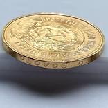 Один Червонец Сеятель. 1976. РСФСР (золото 900, вес 8,63 г), фото №7