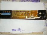 Блок питания от прибора Р5030., фото №2