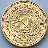 Один Червонец Сеятель. 1978. РСФСР (золото 900, вес 8,59 г), фото №3