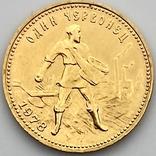 Один Червонец Сеятель. 1978. РСФСР (золото 900, вес 8,59 г), фото №4