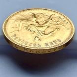 Один Червонец Сеятель. 1978. РСФСР (золото 900, вес 8,59 г), фото №7