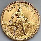Один Червонец Сеятель. 1977. ММД. РСФСР (золото 900, вес 8,66 г), фото №2