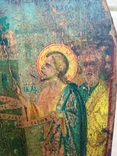 Ісус Христос та Закхей, фото №8