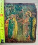 Ісус Христос та Закхей, фото №10