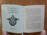 """Три тома каталога """"Наградные и памятные знаки России"""", фото №8"""