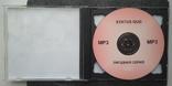 Статус Кво. Подвійний альбом / Status Ouo. 2CD, фото №3