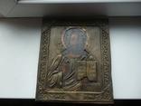Икона в латунном окладе. Господь Вседержитель. . 22 см х 27 см. Россоя., фото №2
