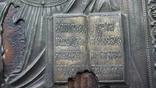 Икона в латунном окладе. Господь Вседержитель. . 22 см х 27 см. Россоя., фото №6