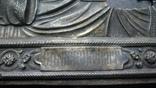 Икона в латунном окладе. Господь Вседержитель. . 22 см х 27 см. Россоя., фото №7