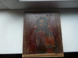 Икона в латунном окладе. Господь Вседержитель. . 22 см х 27 см. Россоя., фото №10
