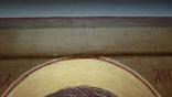 Икона Архангел Михаил Ковчег. Школьное письмо. 30 см х 40 см., фото №8
