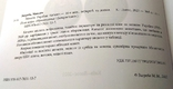 Каталог Монети України 1992-2020 М. Загреба редакція 2021, фото №3