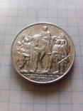 2 марки 1913 Битва народів, Битва під Лейпцигом, фото №4