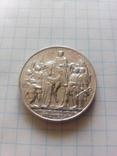 2 марки 1913 Битва народів, Битва під Лейпцигом, фото №6