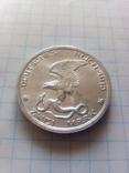 2 марки 1913 Битва народів, Битва під Лейпцигом, фото №9